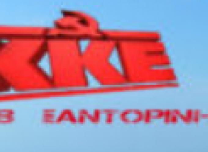 "K.O KKE Σαντορίνης: ""Αντικομμουνισμός, υποκρισία…κι απάντηση καμία"""