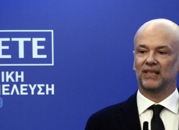 Εθνικό «συμβόλαιο» με 5 μεγάλα ζητούμενα για τον ελληνικό τουρισμό
