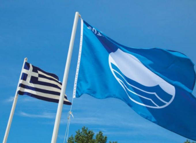 """Δήμος Θήρας: """"Κυματίζουν και οι Έξι Γαλάζιες Σημαίες στη Σαντορίνη"""""""