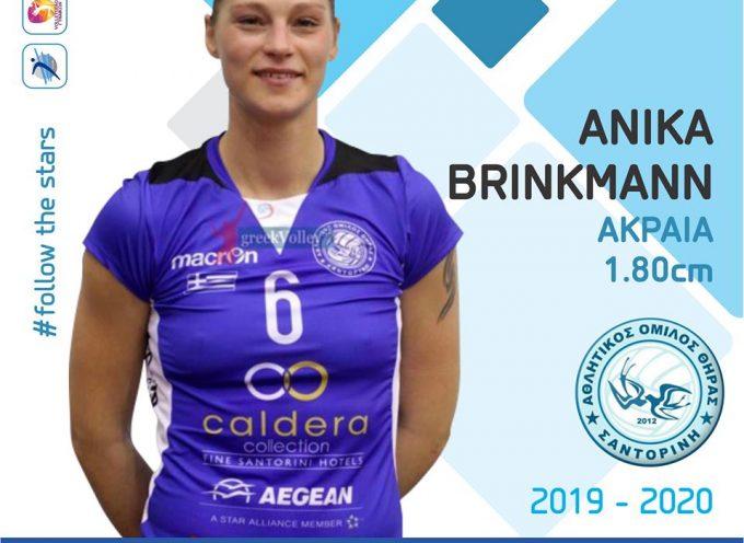 Επιστρέφει στον ΑΟ Θήρας η ANIKA BRINKMANN!!