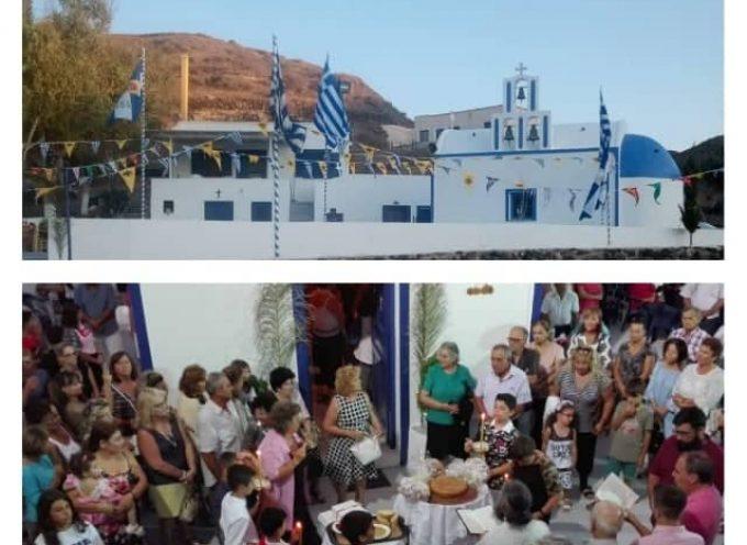 Στις 21 & 22 Ιουλίου ο Εορτασμός στην Αγία Μαρκέλλα στα Καμπιά