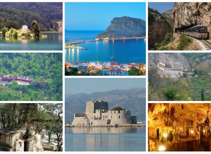 6ήμερη Προσκυνηματική εκδρομή στην Πελοπόννησο με τον Πολιτιστικό & Αθλητικό Σύλλογο Ακρωτηρίου Θήρας