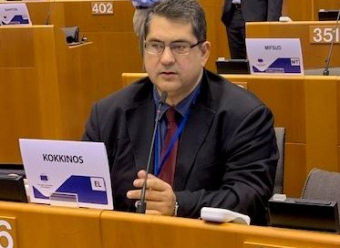 «Εξελέγη Αντιπρόεδρος στο Δ.Σ. του Κοινωνικού Πολύκεντρου της ΑΔΕΔΥ ο Χαράλαμπος Κόκκινος»