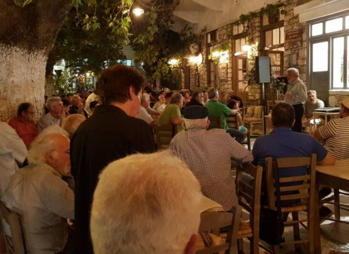 Ομιλία Νίκου Μανιού στο Φιλώτι Νάξου