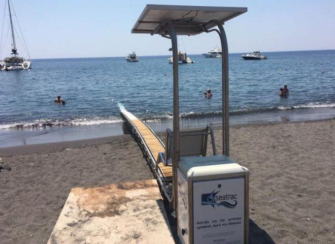 Φθορά στο Sea Track της Περίσσας από ασυνείδητο χειριστή φουσκωτού σκάφους