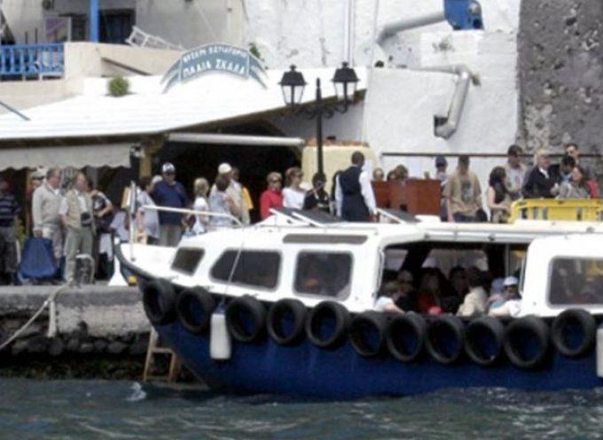 Με «μπλακ άουτ» απειλούνται τα λιμάνια της χώρας- Ουρές, συνωστισμός και ταλαιπωρία σε Σαντορίνη, Πάρο και Νάξο