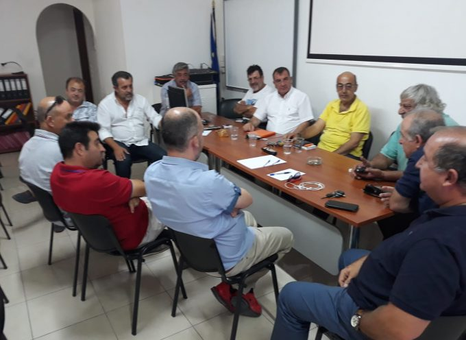 Συνάντηση νέου Δήμαρχου Θήρας με τον Εμπορικό Σύλλογο Θήρας