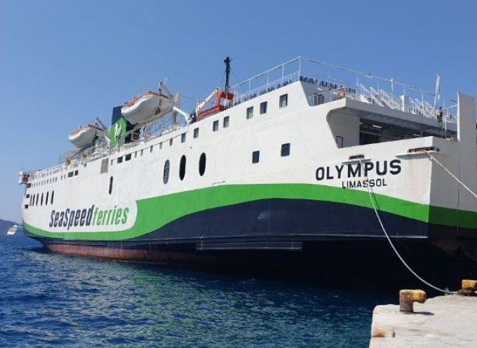 Συνεδρίαση Συντονιστικού Τοπικού Οργάνου Δήμου Θήρας για την αντιμετώπιση πιθανών κινδύνων από την πρόσκρουση του πλοίου Olympuς