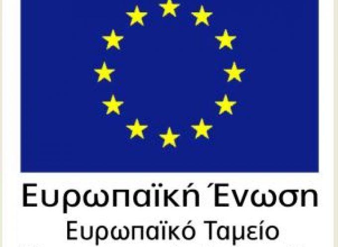 ΠΝΑΙ: Προέγκριση υπογραφής σύμβασης με τον ανάδοχο  για  τα εξωτερικά δίκτυα ύδρευσης Καλλονής, Υστερνίων και Πανόρμου Τήνου