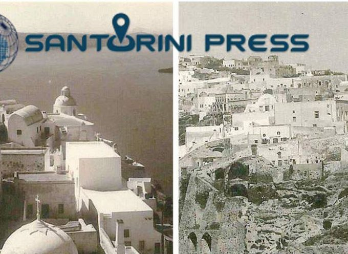 Santorinipress: «Συνεχίζουμε την προσπάθεια για έγκυρη και έγκαιρη ενημέρωση»