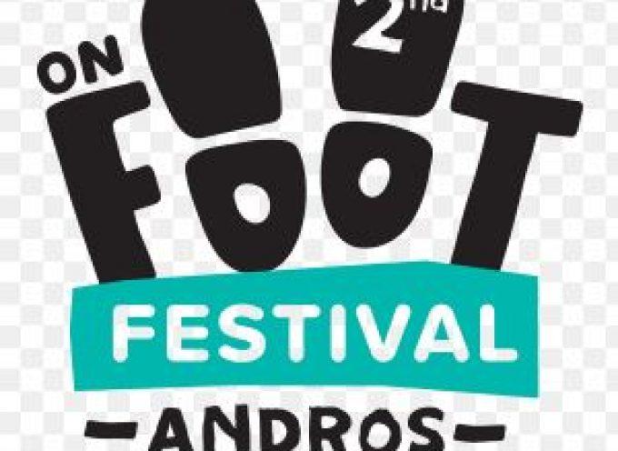 Με συμμετοχές από πολλές χώρες ξεκίνησε το 2ο Φεστιβάλ Πεζοπορίας Άνδρου