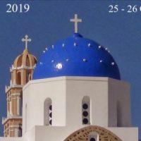 Δημήτρια 2019 -Το πρόγραμμα εκδηλώσεων