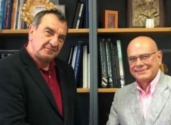 Συνεργασία Δήμου Θήρας με την MTC GROUP