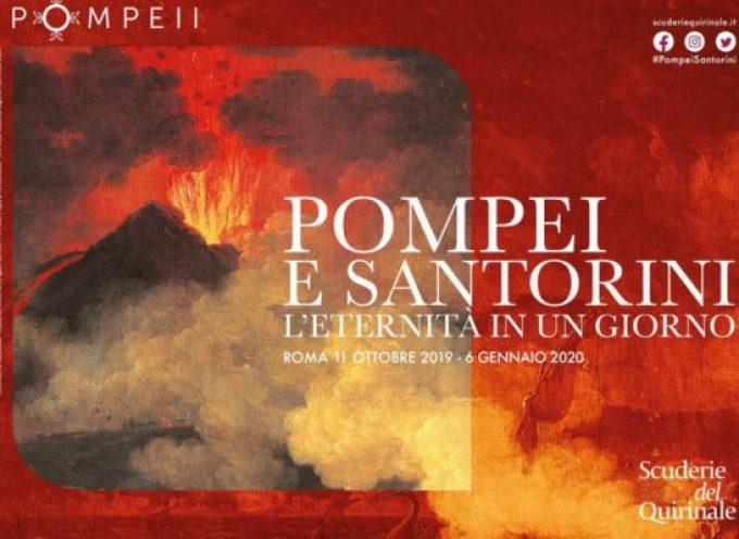 Στη Ρώμη ο Περιφερειάρχης για τα εγκαίνια της  έκθεσης «POMPEI e SANTORINI – L' ETERNITA in UN GIORNO»