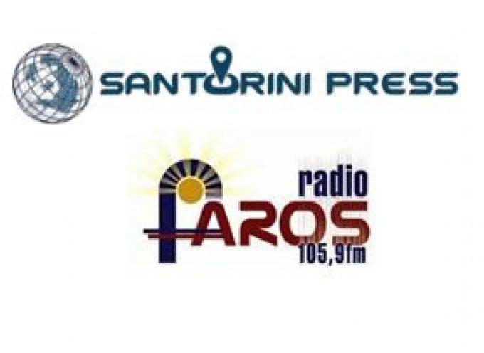 "RADIO FAROS SANTORINI 105.9: ""Σε λίγο η αγαπημένη σας συχνότητα ξανά κοντά σας"""