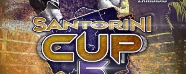 """Ο Δ.Α.Π.Π.Ο.Σ στηρίζει του επίλεκτους αγώνες του """"Santorini Cup 5"""""""