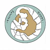 Δήμος Θήρας: «Κατάθεση αιτήσεων για τη χορήγηση άδειας κοινόχρηστου χώρου  στα Διοικητικά Όρια του Δήμου Θήρας»