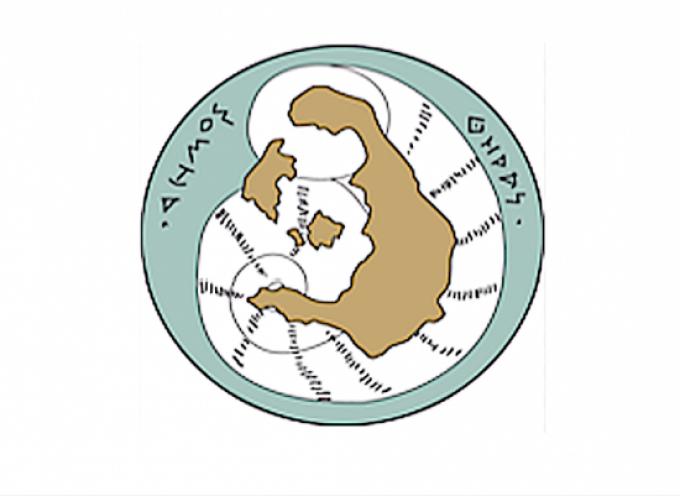 Ο Δήμος Θήρας συγχαίρει τον Α.Ο. Θήρας για την πρόκρισή του στους 16 του Challenge Cup 2020