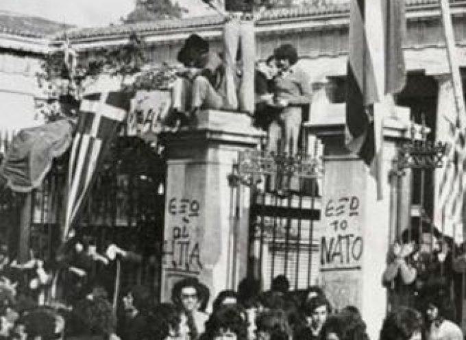 Η Τ.Ο Νοτ. Κυκλάδων του ΚΚΕ για τα 46 χρόνια από τον ηρωικό ξεσηκωμό του Πολυτεχνείου