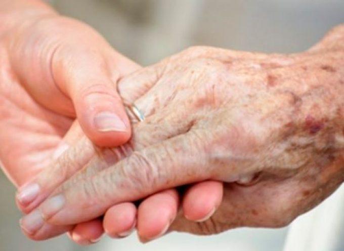 Ευχαριστήρια μηνύματα από το Γηροκομείο – Πτωχοκομείο Θήρας