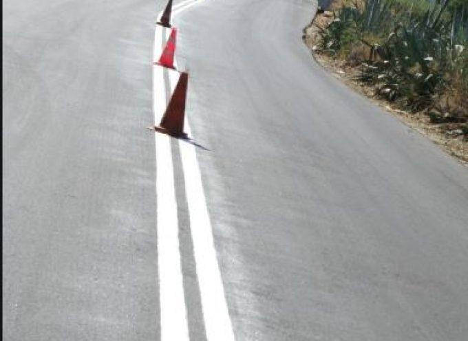 Έργα διαγράμμισης και σήμανσης υλοποιεί η Περιφέρεια Ν.Α.στη Σαντορίνη – ΄Εκκληση για τήρηση του Κ.Ο.Κ από τον Έπαρχο Θήρας