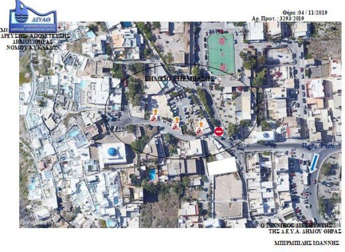Διακοπή κυκλοφορίας την Τρίτη στην περιοχή του Ημεροβιγλίου λόγω απαραίτητων έργων δικτύου αποχέτευσης