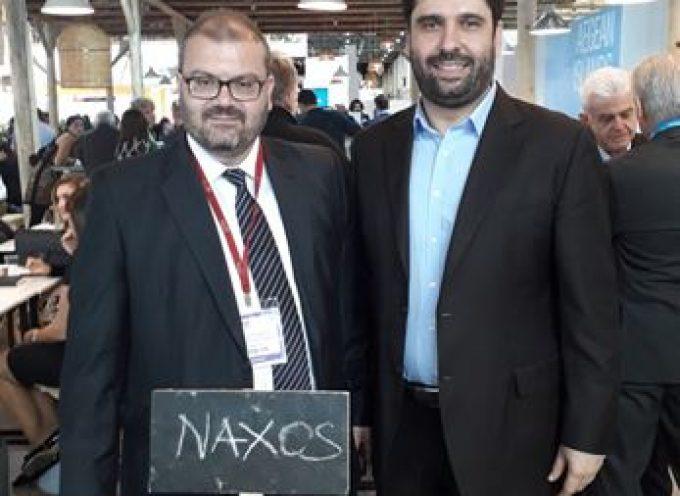 Νάξος & Μικρές Κυκλάδες έδωσαν το «παρών» στην World Travel Market 2019