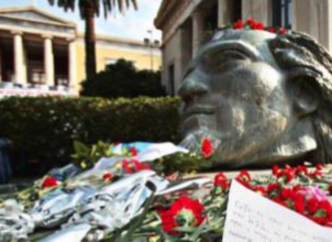 """ΝΕ ΣΥΡΙΖΑ Κυκλάδων: """"Το Πολυτεχνείο συνεχίζει να εμπνέει και να δείχνει το δρόμο"""""""