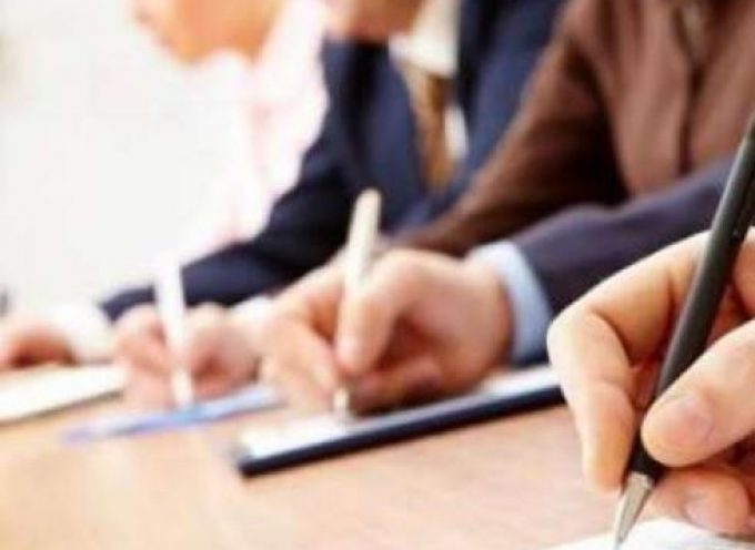 Επιμελητήριο Κυκλάδων: Σεμινάριο με θέμα Digital Marketing στις 29 και 30 Νοεμβρίου στη Σαντορίνη