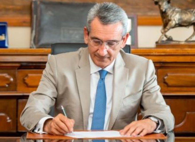 Ενίσχυση της ενεργειακής απόδοσης Δημοτικού Σχολείου και Νηπιαγωγείου στην Ίο, με ευρωπαϊκούς πόρους της Περιφέρειας
