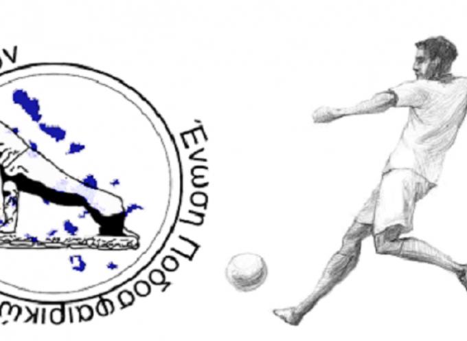 Συνεχίζεται με πλήρη αγωνιστική το πρωτάθλημα Κυκλάδων της  ΕΠΣΚ