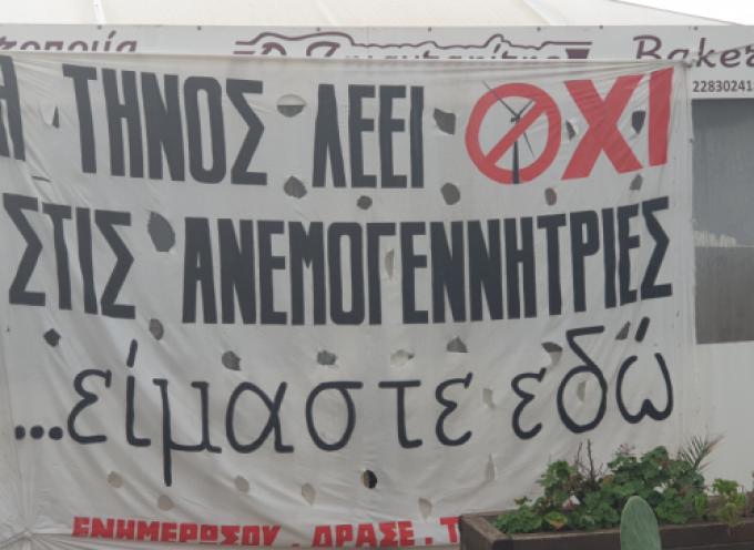 Στο παντηνιακό συλλαλητήριο συμμετείχε ο Αντιπεριφερειάρχης Κυκλάδων Γιώργος Λεονταρίτης
