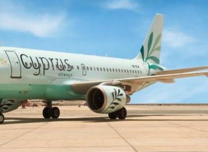 Cyprus Airways: Νέες πτήσεις προς Ρόδο, Κέρκυρα, Σαντορίνη, Σκιάθο και Πρέβεζα, για το Καλοκαίρι 2020