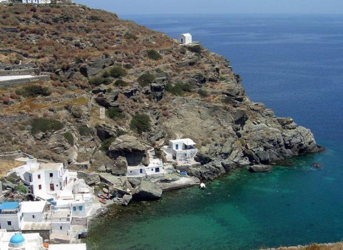 Σε ποιο νησί των Κυκλάδων θα δημιουργηθεί Ανωτέρα Σχολή Γαστρονομίας