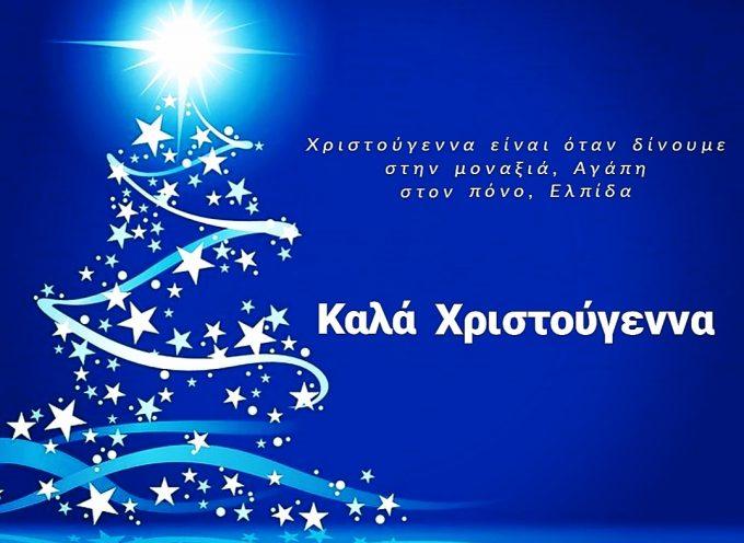 Χριστουγεννιάτικο μήνυμα του Περιφερειάρχη Νοτίου Αιγαίου, Γιώργου Χατζημάρκου