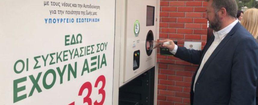 Στα εγκαίνια της πρώτης μονάδας κατασκευής μηχανημάτων ανταποδοτικής ανακύκλωσης ο Πρόεδρος της Δ.Ε.Υ.Α.Θ. Μανόλης Ορφανός – Φωτογραφικό υλικό