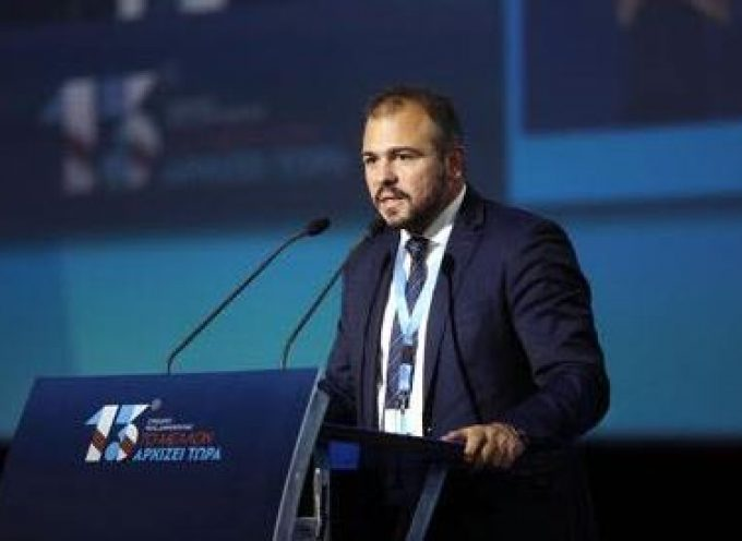 VIDEO: Η ομιλία του Φίλιππου Φόρτωμα στο 13ο Συνέδριο της Νέας Δημοκρατίας