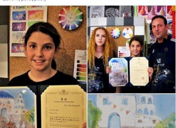 H ART.T.O.S, η μικρή Σαντορινιά και.. ο Κλήδονας!! Το βραβείο στα χέρια της Άννας Αντωνιάδη!!