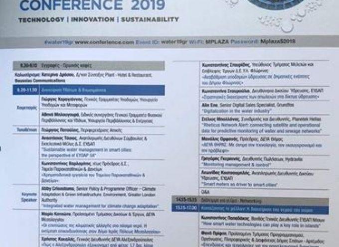 Ομιλητής στη Water Conference 2019 ο Πρόεδρος της Δ.Ε.Υ.Α.Θ. Μανόλης Ορφανός στη Water Conference 2019
