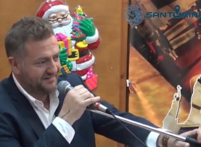 "VIDEO: Η εκδήλωση κοπής της Πρωτοχρονιάτικης πίτας του Συλλόγου Κρητών Σαντορίνης ""Το Αρκάδι"""