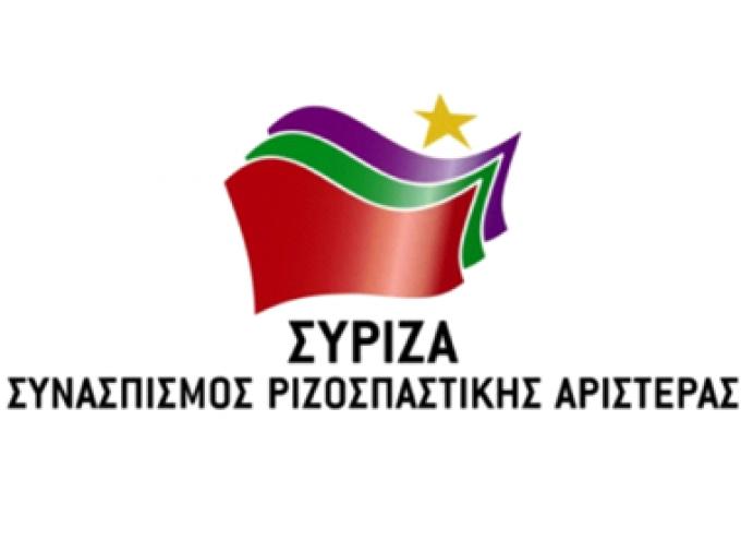 Ερώτηση Βουλευτών του ΣΥΡΙΖΑ σχετικά με την Εκχώρηση του ποσοστού ιδιοκτησίας του Ελληνικού Δημοσίου στη Δημόσια Επιχείρηση Αερίου