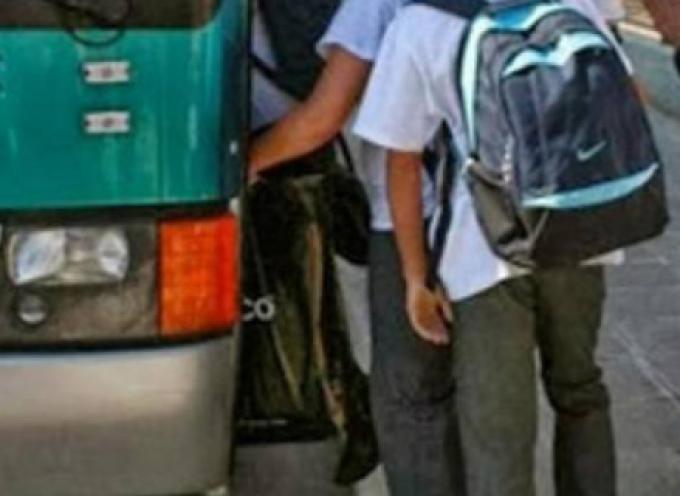 Λαϊκή Συσπείρωση Θήρας: «Υπάρχουν μαθητές Β΄ κατηγορίας στο ΕΕΕΕΚ Θήρας;»