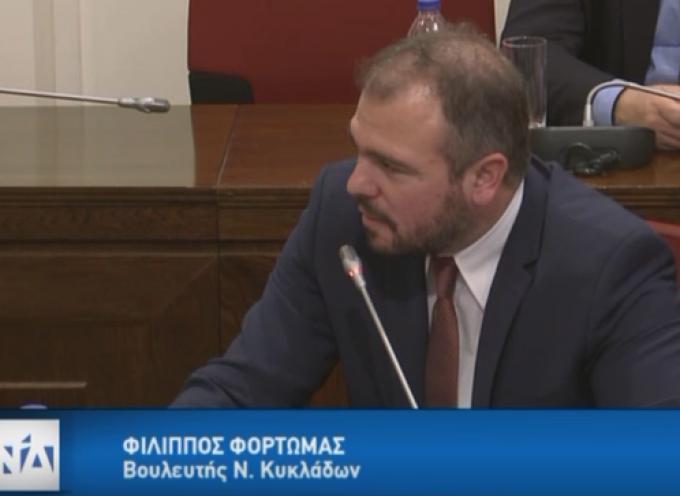 Φίλιππος Φόρτωμας: «Η Κυβέρνηση θέτει τις βάσεις για μια ολοκληρωμένη αγροτική πολιτική»