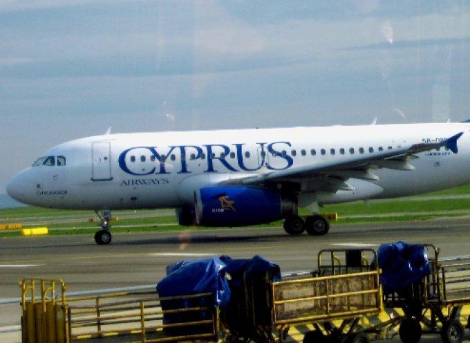 Cyprus Airways: Νέες πτήσεις προς Κέρκυρα, Πρέβεζα και Σαντορίνη το 2020