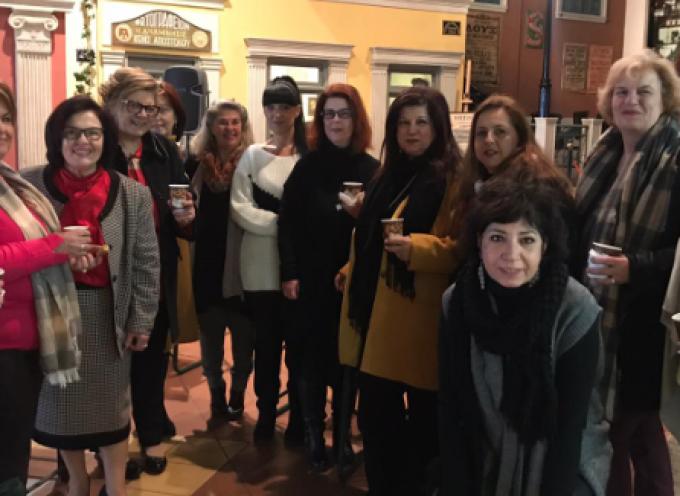 Πραγματοποιήθηκε η ετήσια Γ.Σ και η κοπή της πίτας της Ομοσπονδίας Συλλόγων Γυναικών «Οι Κόρες των Κυκλάδων»