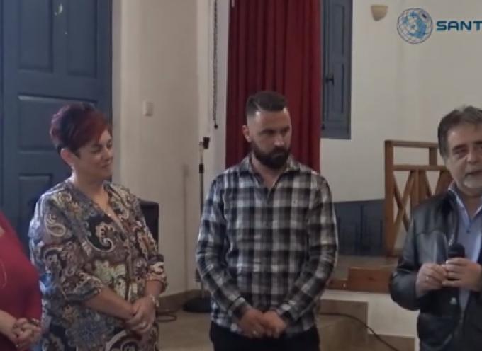 VIDEO: Η εκδήλωση κοπής της πρωτοχρονιάτικης πίτας του Πολιτιστικού Συλλόγου Θήρας στο Εμπορείο