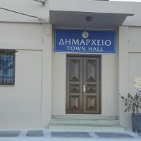 Εκτέλεση πρωτοκόλλου Διοικητικής αποβολής απο το Δήμο Θήρας
