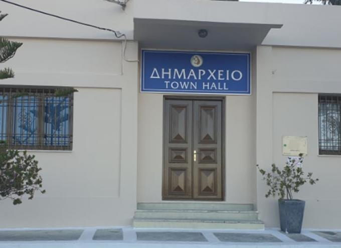 Ανακοίνωση Δήμου Θήρας για τη λειτουργία των υπηρεσιών του