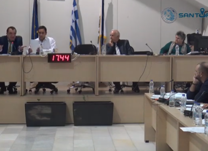 VIDEO: Η συνεδρίαση του Δημοτικού Συμβουλίου της 4ης Φεβρουαρίου 2020