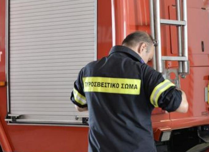 Ερώτηση Βουλευτών του ΚΚΕ για πειθαρχικές διώξεις σε βάρος υπαλλήλων της Πυροσβεστικής Υπηρεσίας Αερολιμένα Θήρας